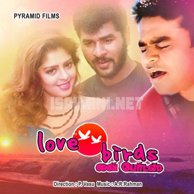 Love Birds (1996) [Original Mp3] A. R. Rahman