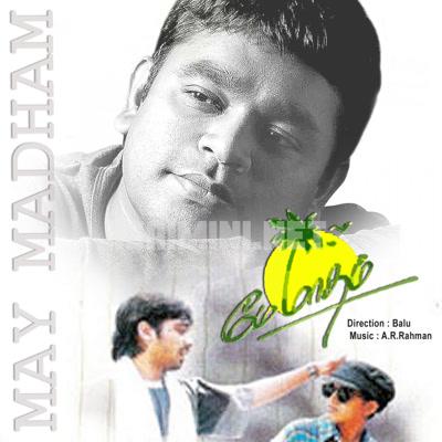 May Madham (1994) [Original Mp3] A. R. Rahman