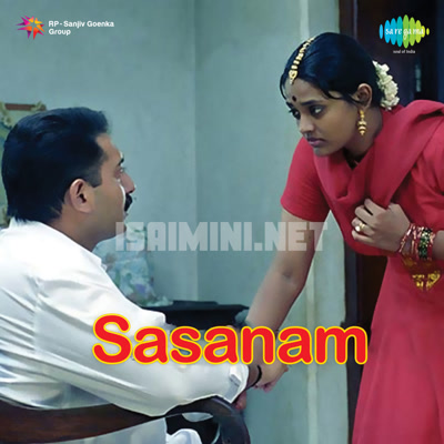 Sasanam (2006) [Original Mp3] Balabarathi
