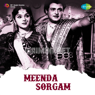 Meenda Sorgam (1960) [Original Mp3] T. Chalapathi Rao