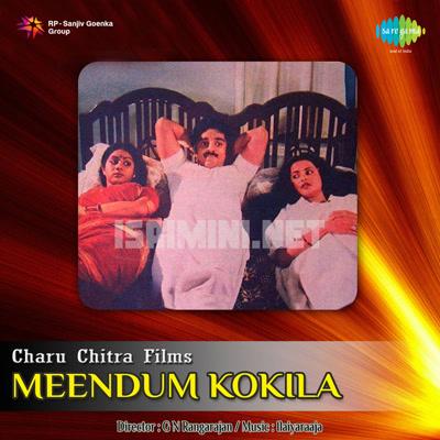 Meendum Kokila (1981) [Original Mp3] Ilaiyaraaja