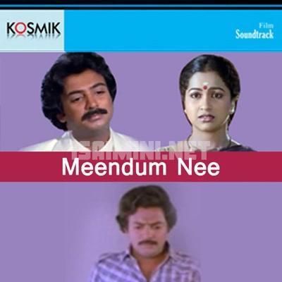Meendum Nee (1995) [Original Mp3] Na