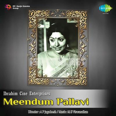 Meendum Pallavi (1986) [Original Mp3] M.S. Viswanathan