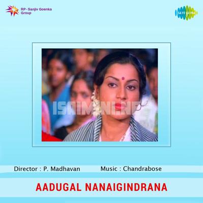 Aadugal Naniginrana (1981) [Original Mp3] Chandra Bose
