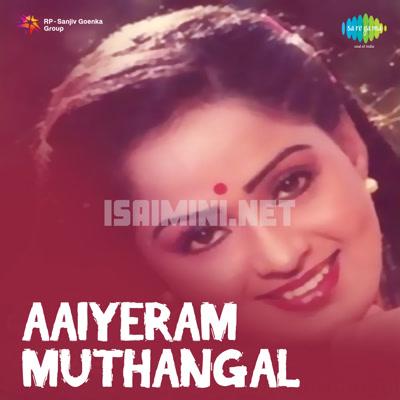 Ayiram Muthangal (1982) [Original Mp3] Shankar Ganesh