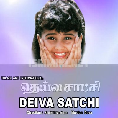 Deiva Satchi (1996) [Original Mp3] Deva