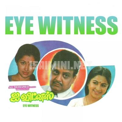 Eye Witness (1994) [Original Mp3] Aravindhan