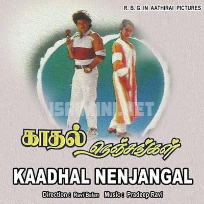 Kaadhal Nenjangal (1995) [Original Mp3] Pradeep Ravi