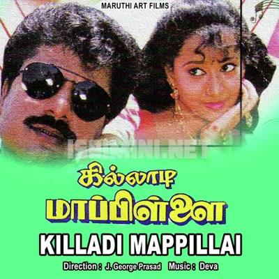 Killadi Mappillai (1994) [Original Mp3] Deva