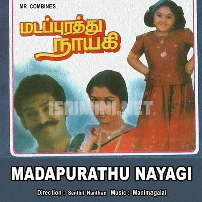 Madapurathu Nayagi (1990) [Original Mp3] Manimegalai