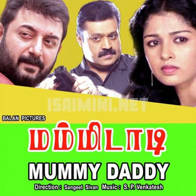 Mummy Daddy (1992) [Original Mp3] S.P.Venkatesh