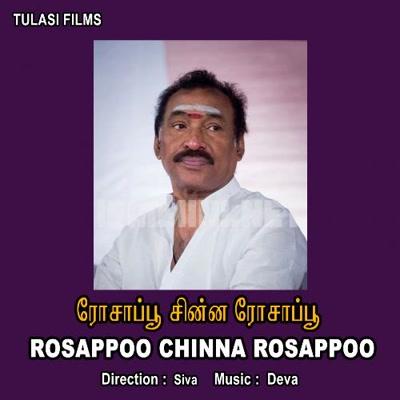 Rosapoo Chinna Rosapoo (1996) [Original Mp3] Deva