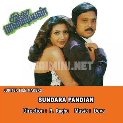 Sundara Pandian (1998) [Original Mp3] Deva