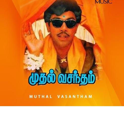 Muthal Vasantham Album Poster