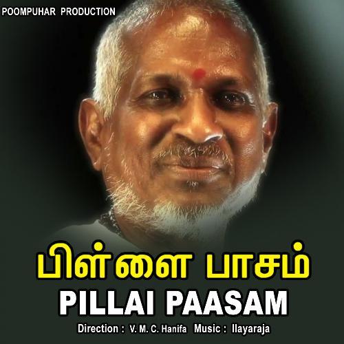 Pillai Paasam Album Poster