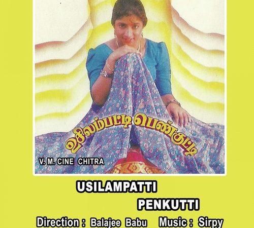 Usilampatty Pennkutti (2019) [Original Mp3] Sirpy