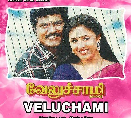 Veluchami (1995) [Original Mp3] Deva