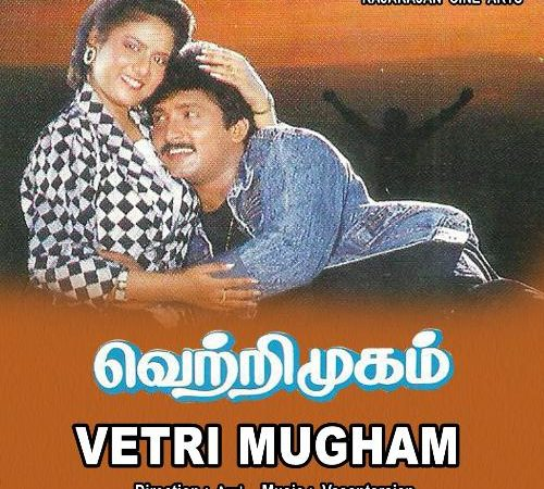 Vetri Mugam (1996) [Original Mp3] Vasantha Rajan