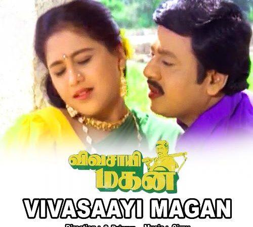 Vivasaayi Magan (1997) [Original Mp3] Sirpy