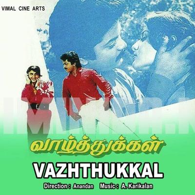 Vaazhthukkal (2008) [Original Mp3] Yuvan Shankar Raja