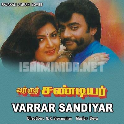 Varraar Sandiyar (1995) [Original Mp3] Deva