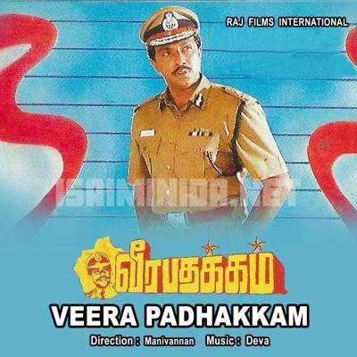 Veera Padhakkam (1994) [Original Mp3] Deva