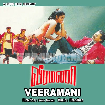 Veeramani (1996) [Original Mp3] Ekandhan