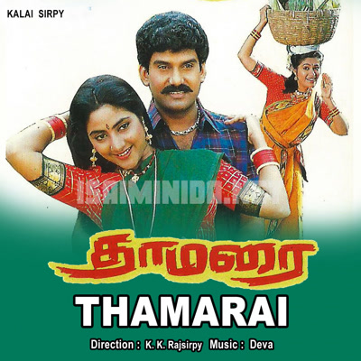 Thamarai (1994) [Original Mp3] Deva