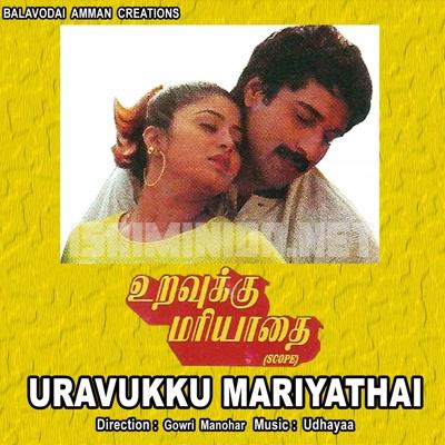 Uravukku Mariyathai (2001) [Original Mp3] Udhaya