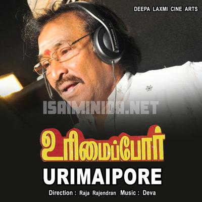 Urimai Por (1998) [Original Mp3] Deva