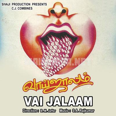 Vai Jalaam (1994) [Original Mp3] S. A. Rajkumar