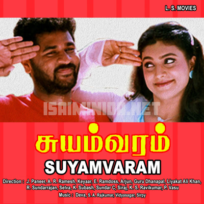 Suyamvaram (1999) [Original Mp3] Deva