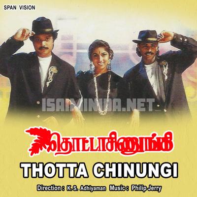 Thotta Chinungi (1995) [Original Mp3] Philip Jerry