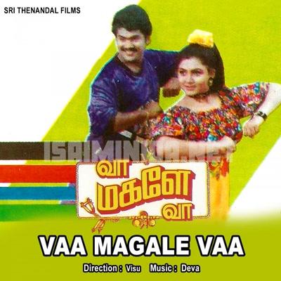 Vaa Magale Vaa (1994) [Original Mp3] Deva