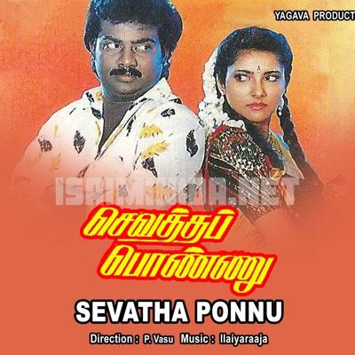 Sevatha Ponnu (1999) [Original Mp3] Deva