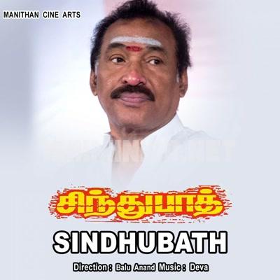 Sindhubath (1996) [Original Mp3] Deva