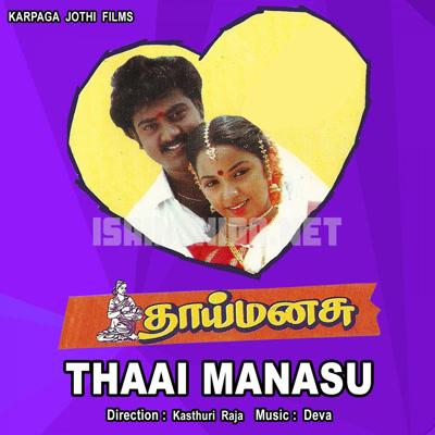 Thaai Manasu (1994) [Original Mp3] Deva
