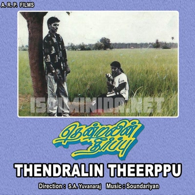 Thendralin Theerppu (1996) [Original Mp3] Soundariyan