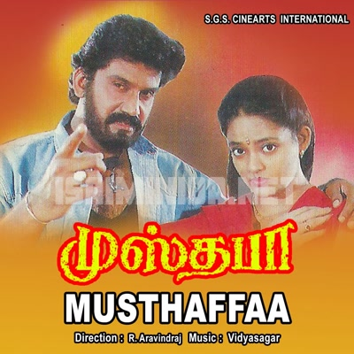 Musthaffa (1993) [Original Mp3] Vidyasagar