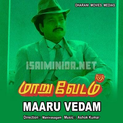 Maaru Vedam (2001) [Original Mp3] Ashok Kumar