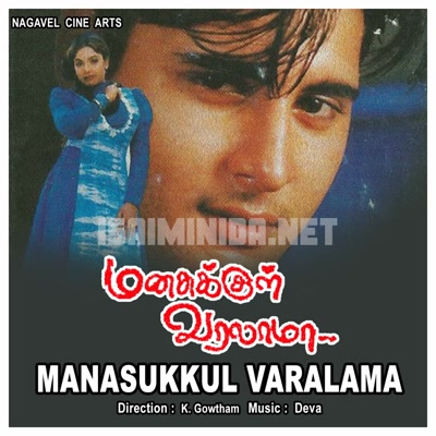 Manasukkul Varalama (2004) [Original Mp3] Deva