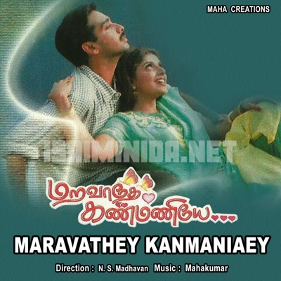 Maravathe Kanmaniye (1999) [Original Mp3] Mahakumar