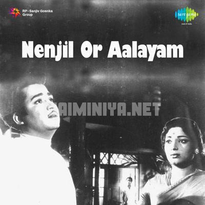 Nenjil Or Aalayam (1962) [Original Mp3] Viswanathana Ramamoorthy