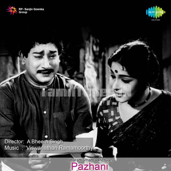 Pazhani (1965) Album Poster