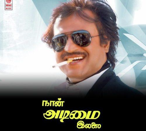 Naan Adimai Illai (1986) [Original Mp3] Vijay Anand