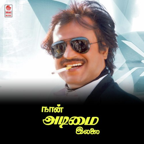 Naan Adimai Illai Album Poster
