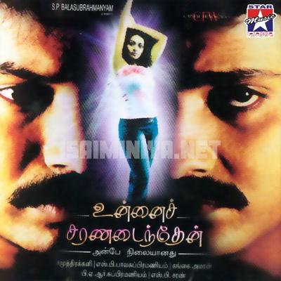 Unnai Charanadaindhen (2003) [Original Mp3] S. P. Balasubrahmanyam