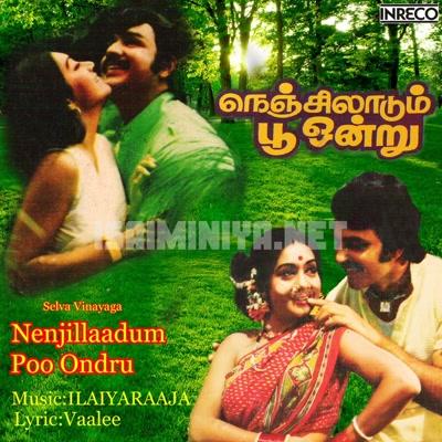 Nenjil Aadum Poo Ondru (1978) [Original Mp3] Ilaiyaraaja