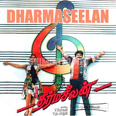 Dharma Seelan (1993) [Original Mp3] Ilaiyaraaja