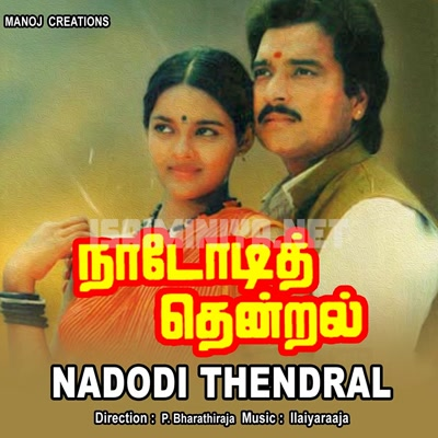 Nadodi Thendral Album Poster